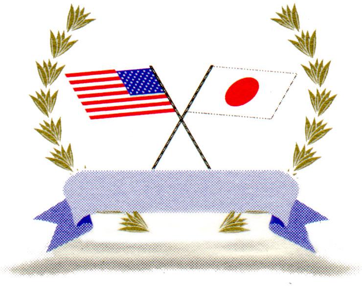 أضحك للصبح US-Japan_Logo.jpg